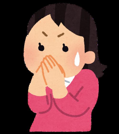 【悲報】ワイ手取り16万、月の貯金5000円で泣く