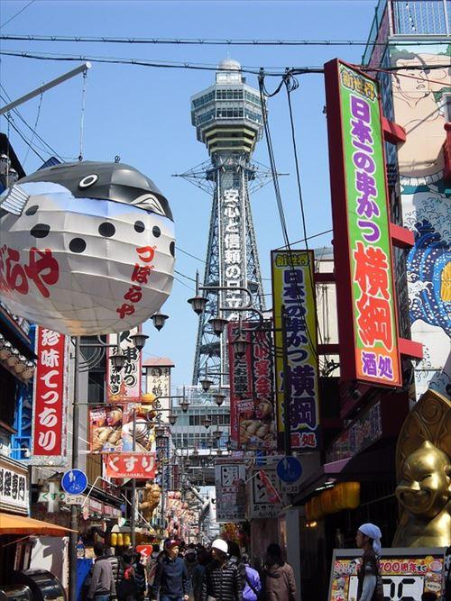 来週大阪に遊びに行くんだが美味い店教えて!