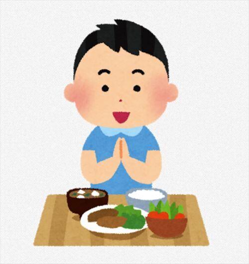 【悲報】「いただきます」を言ってから食事をする人が減ってしまった件