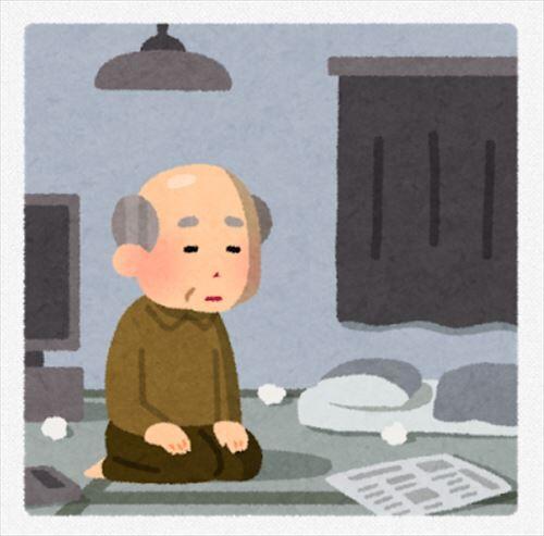 40すぎてから孤独が辛く苦しい