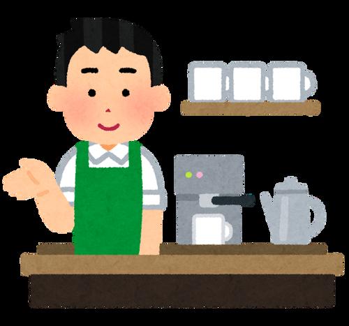 うちの親が昭和時代に喫茶店経営してた頃の話してたんだが
