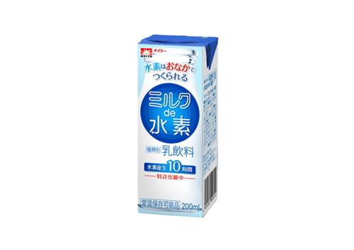 水素牛乳 キタ━━━━(゚∀゚)━━━━!!