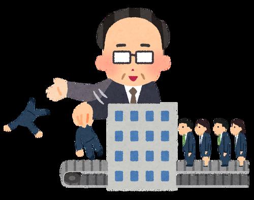 佐野SA従業員「抗議するわ。ボイコット」 佐野SA社長「うおおおおおおおおお!!!!!!」