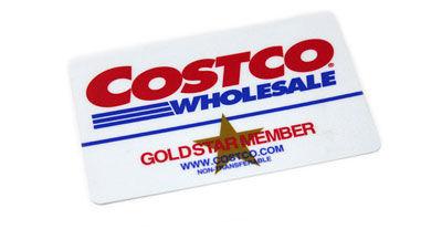 【悲報】コストコさん、価格安杉、時給高杉 で地域経済を壊滅させてしまう。特にガソリンは20円差
