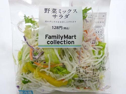 ワイ「ダイエットのためにコンビニでサラダパック買ったろ」店員「サラダ300円になります」