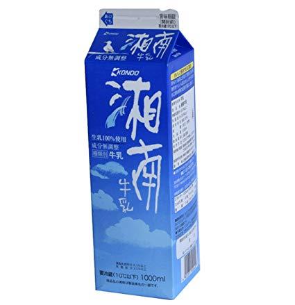 いつも飲んでる牛乳、挙げても被らない説www