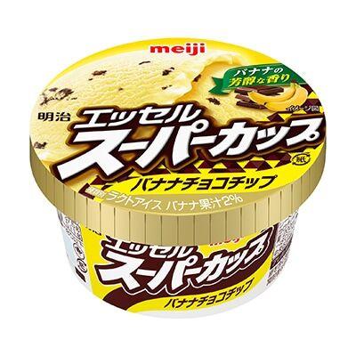 スーパーカップに新商品、バナナチョコチップ味が登場!!!