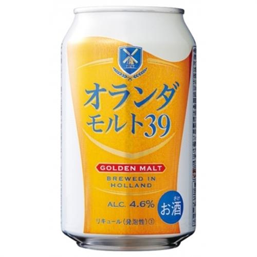 セイコーマートの「オランダモルト(98円)」がバカ売れ、本物のビールが酒税法に該当しない謎