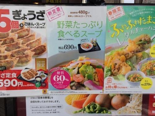 リンガーハット「麺抜きちゃんぽん」発売
