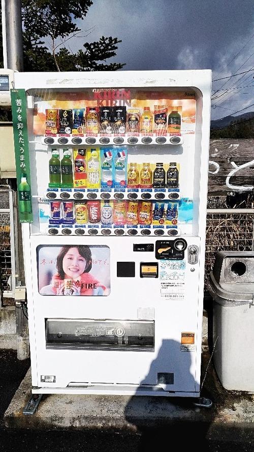 【画像】キ リ ン の 自 販 機の 無 能 さ は 異 常