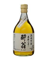 岐阜の日本酒「飛騨の華」(平田酒造場)、ロンドンの品評会で最優秀賞