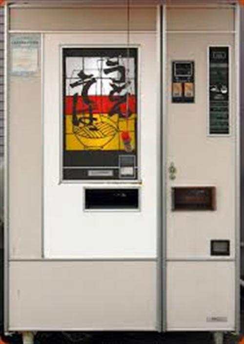 うどん・そば自販機 秋田港名物 40年余で初の値上げ 来月から200円→250円