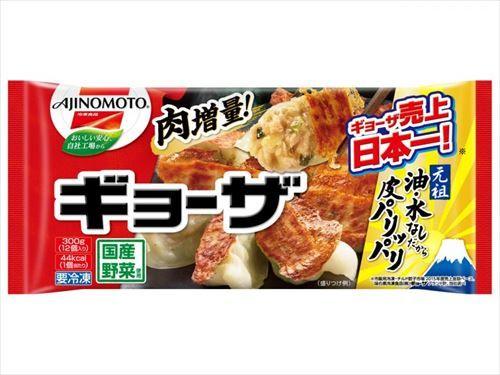 冷凍食品って餃子以外不味いな