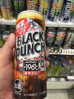 アルコール8%だの9%だのの酎ハイ缶飲んでるけどこれひっでぇな