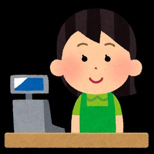 日本のレジ店員ってなんで延々と立ってるんや?