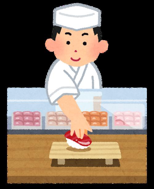 QBハウスで働く美容師、すしざんまいで働く寿司職人