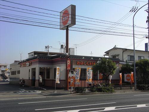 Ohashi_gusto_0910_R