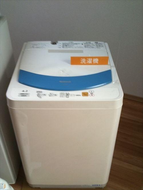 【急募】一人暮らしの洗濯機メーカー