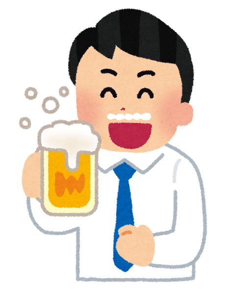 ビールのゴクゴク音、酒飲むシーンの喉元アップは規制へ 酒規制始まったな