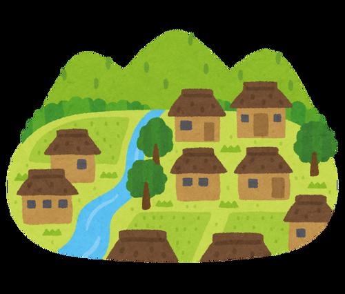 田舎「家賃が安い。自然豊か。人間関係が暖かい。社会で助け合い。」