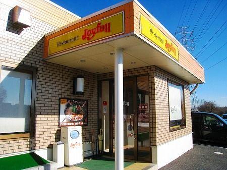 福岡県民の俺、ジョイフルが全国チェーンじゃない事に気付く