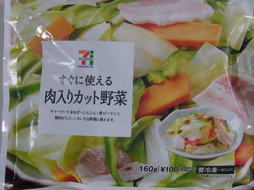 セブンイレブンの「肉入りカット野菜」が100円 コスパよすぎワロタwwwww