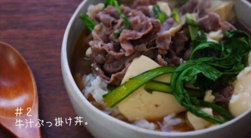 やっぱりみんな「丼」が好き!ミニ丼レシピ10連発!!