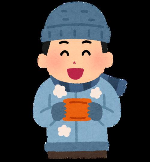 samui_man_hokkairo