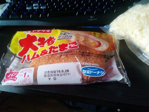 お惣菜パンの最強はこれwwwwwwwwwwwwwwwwwww
