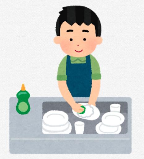 一人暮らしエアプ「皿洗い大変じゃない?一番苦労してそう」