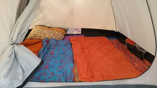 tent-1345673_1280_R