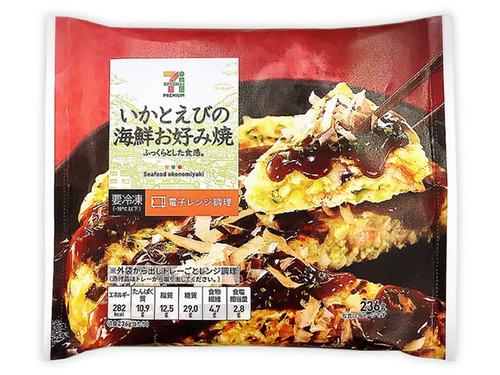 セブンイレブンもはや冷凍お好み焼き200円しか買う物が無い
