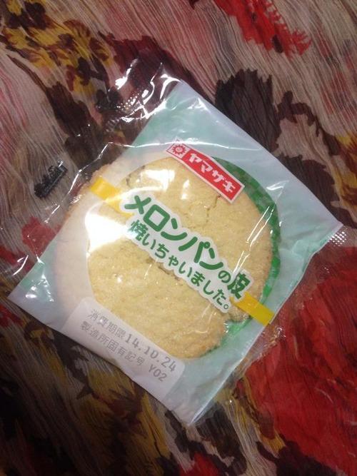 ヤマザキパンから「メロンパンの皮だけ」 新発売