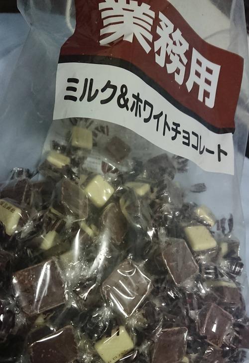 ワイ「業務用チョコレート買うンゴ!」