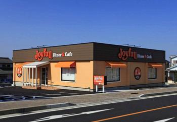ファミリーレストラン「ジョイフル」が今年の出店数を大幅に増やす事を決定!