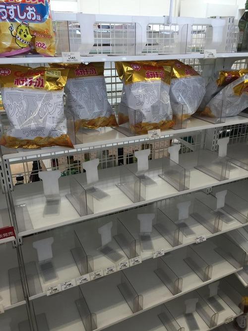 熊本のコンビニで、あるポテチだけ売れ残る謎の現象が起きる