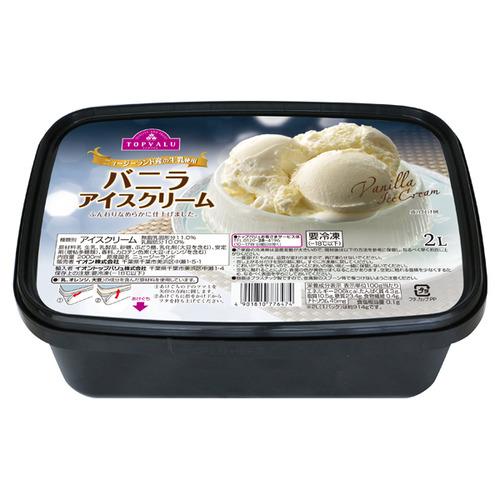 イオンのコスパ最強のアイスクリーム、2リットルで624円