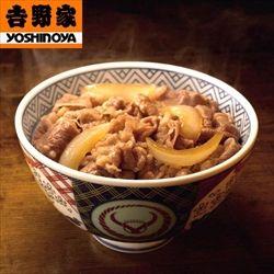 吉野家の牛丼を自炊で作ったらいくら掛かるんや?