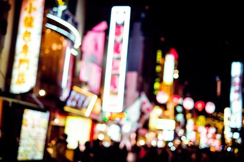 東京の感染者30人←ファッ!? 夜の街での感染者が多い←アホすぎて草