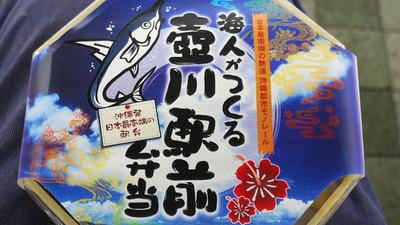 沖縄料理ってどうよ?