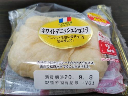 【悲報】菓子パン業界、ガチのマジでこれ一強