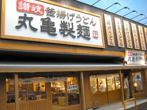 丸亀製麺、首都圏に300店新設へ 郊外店から都心部へ攻勢