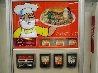 そば、ハンバーガー…「レトロ系フード自販機」は絶滅寸前の状況に?