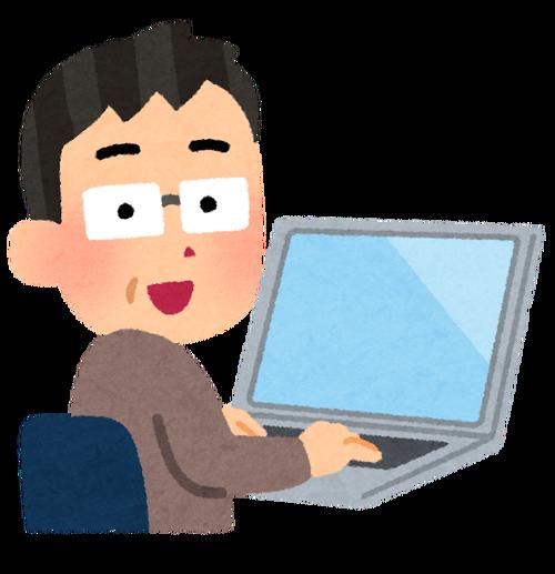 computer_writer_oldman_m