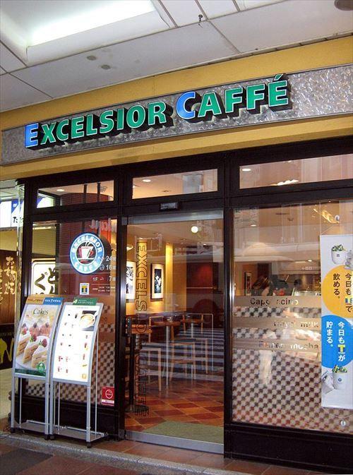 好きなコーヒー屋と理由書いてって