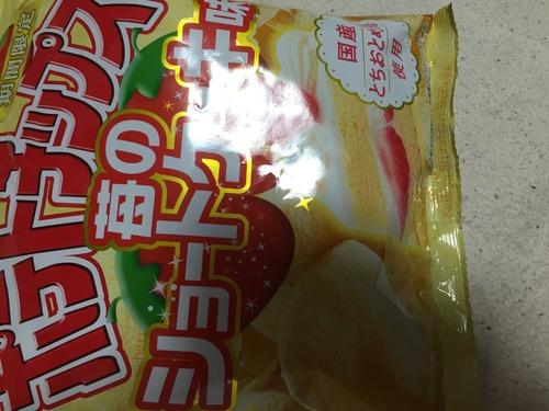 コイケヤ ポテトチップス ショートケーキ味を食う