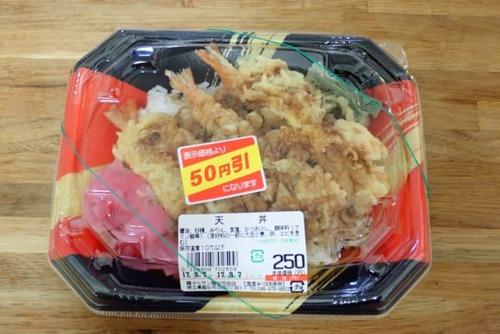 大阪の『玉出』もビビるコスパ! 埼玉の激安スーパー『マルサン』は弁当も250円
