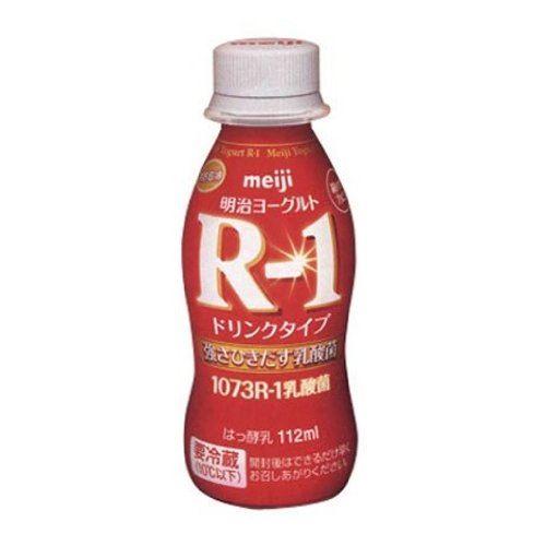 R1ヨーグルトを1ヶ月間飲み続けた結果wwwwwwww