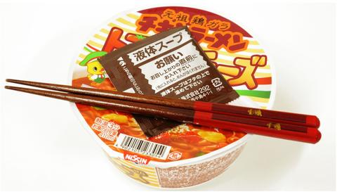 最近のカップ麺「スープは蓋の上で温めてください」