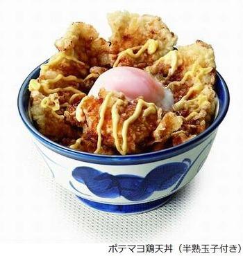 """てんや初の""""ポテサラ天""""の丼、マヨネーズだれで濃厚な味わいに。 (m9 ´)Д(`9m)"""
